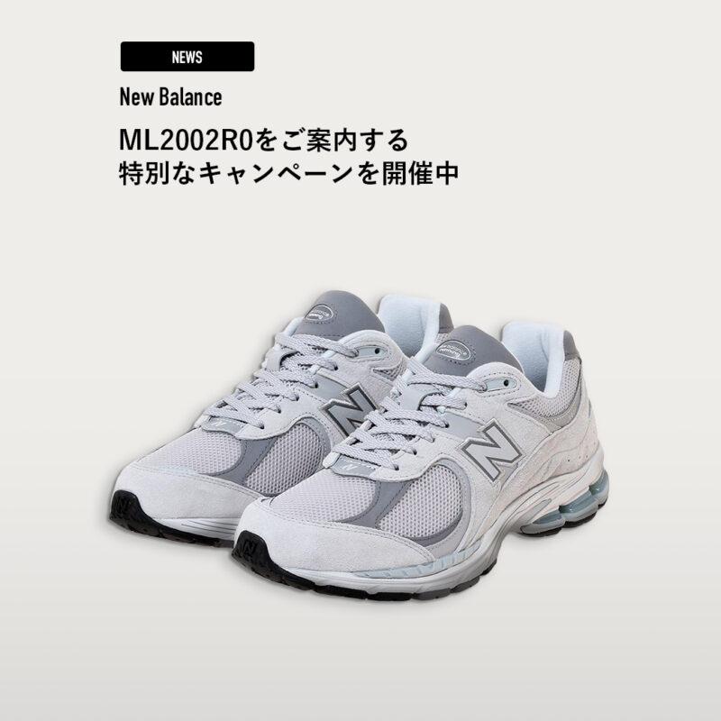 NewBalance,ML2002R0
